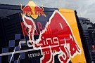 Red Bull eyes Spain debut for F-duct