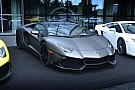 Lamborghini Aventador LP720-4 50° Anniversario Roadster spotted in the metal